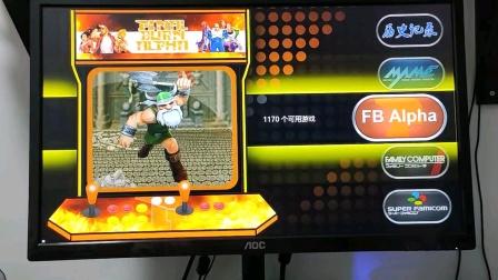 顺心电玩独立显卡HDMI音频输出设置方法
