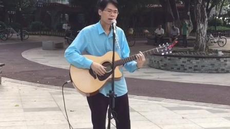 街头吉他表演:情人