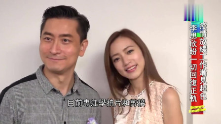 香港:临近音乐会却不慎受伤,艺人苏慧恩受访透露伤情