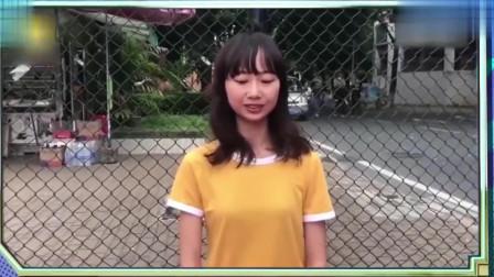 家庭幽默录像:小伙上课缝校服,当班主任靠近时就猜到了他的下场