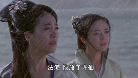 白素贞为了一个许仙,竟要水漫金山寺,万千百姓沦为炮灰