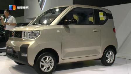 预售价2.98万元起 五菱宏光MINI EV重庆车展开启预售