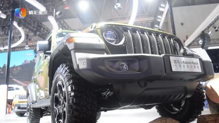 大指挥官解剖车展现Jeep品质 牧马人Rubicon Recon丛林英雄限量版重庆首秀