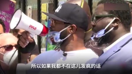 美国弗洛伊德弟弟喊话示威者:停止暴力,用手中选票说话!(1)