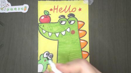 儿童简单手势画画出可爱小恐龙,送给小朋友的礼物六一快乐