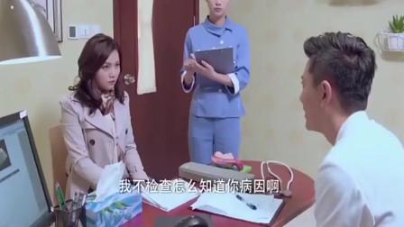 女子去看妇科疾病,医生是男的好尴尬啊电影视频