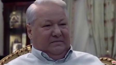 2000年总统大选普京获胜后,叶利钦喜形于色