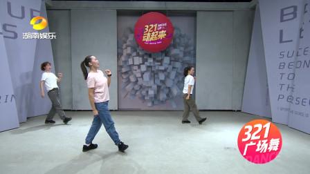 张红辉老师广场舞教学《微笑超能力》,时尚动感动作教学(二)!