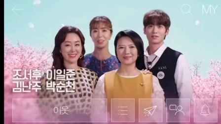韩国广告KBS2 8分钟广告♢2020-06-16