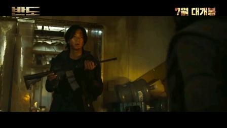 丧尸灾难巨作《釜山行:半岛》1080P正式预告片  丧尸危机再次爆发 主角从香港返回韩国执行秘密任务