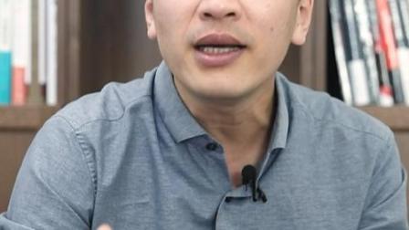 张雪峰说高考:志愿优先和分数优先分别是什么意思?