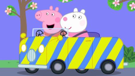 最新第八季小猪佩奇 和好朋友一起开新车 简笔画