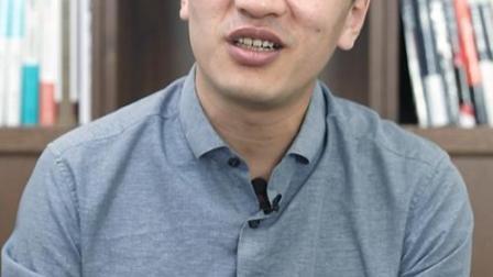 张雪峰说高考:如何选择大学?