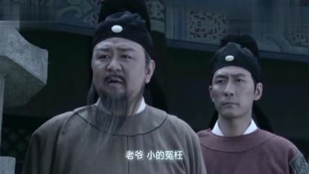 神探狄仁杰:四品大员不用仆役伺候,狄公听后尴尬了