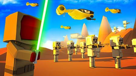 古代战争模拟器!守卫地球!打败星球大战帝国军团