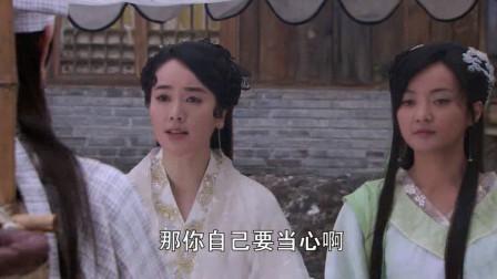 许仙大婚不久,就开始欺骗白娘子,编造谎言私会他人