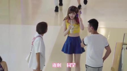 广东网友:泡妞被女朋友看见怎么办?教科书般的求生欲,这次真的多亏小姐姐了!
