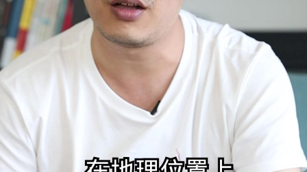 张雪峰说高考:小语种怎么选院校?