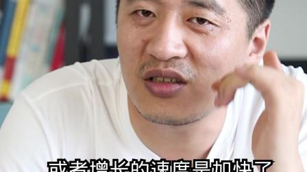 张雪峰说高考:怎么看报考大学的城市好坏?