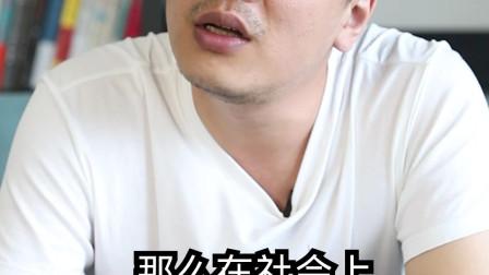 张雪峰说高考:双学位和硕士学历点的区别