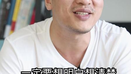 张雪峰说高考:学科门类分别是什么,有什么区别?