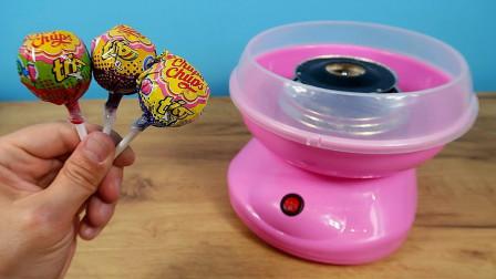 棒棒糖能用来制作棉花糖吗?老外大胆测试,结果大开眼界!