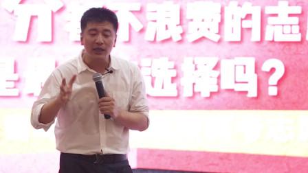 张雪峰说高考:报志愿也要关注就业