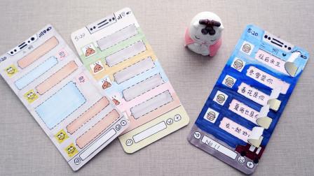 解压好玩的手机撕撕乐,几张卡纸就能做一个,步骤很简单