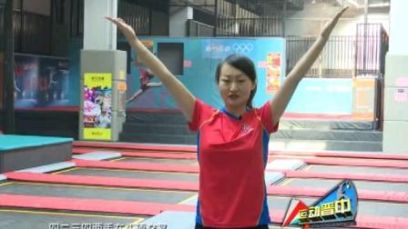 广场舞教学视频《我和我的祖国》晋中市体育局推荐
