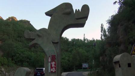 探访河北易县蔡家峪白龙潭,为省时间,傍晚出发晚上到达,夜宿停车场