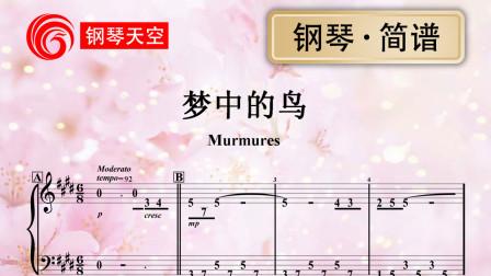 【钢琴|简谱】《梦中的鸟》(钢琴谱)理查德克莱德曼,乐谱|钢琴教学|曲谱|钢琴曲