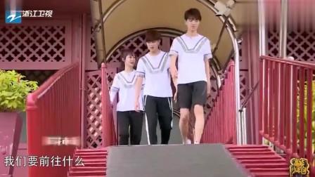 高能少年团:杨紫和任嘉伦相爱相杀,张一山吃醋了!