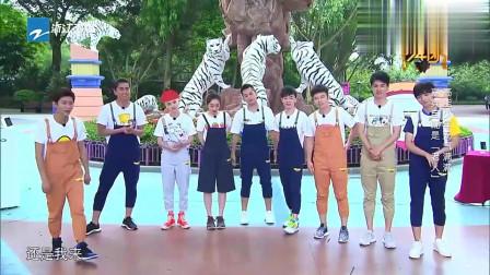高能少年团:游乐园之旅!小董腿软,王俊凯为何露出这样的表情