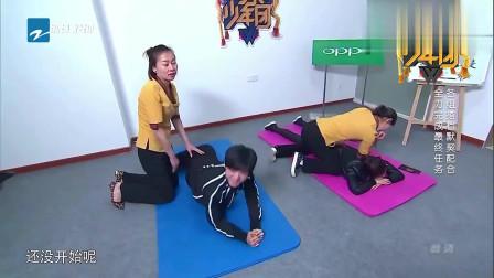 高能少年团:王俊凯崩溃,被正骨20多秒才知道刚才没有喊开始