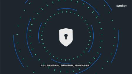 如何使用HTTPS协议访问你的群晖NAS?