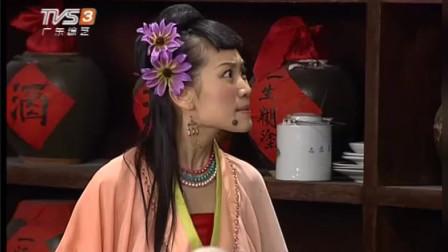 乘龙怪婿:包无事(上) 微信公众号搜索:(粤语剧)观看完整视频