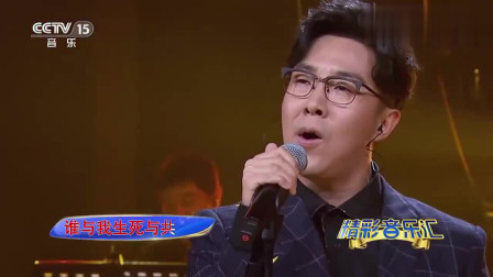 孙伯纶演唱《刀剑如梦》,著名影视主题曲,最考验歌手唱功