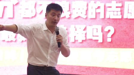 张雪峰说高考:想在当地就业,该怎么报志愿?