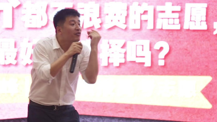 张雪峰说高考:土木专业强的学校,建筑专业也强吗?