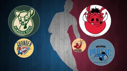 NBA复赛在即!迪士尼版球队Logo新鲜出炉