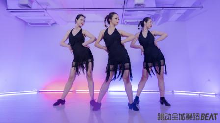 超欢快的拉丁舞《野狼disco》小姐姐们跳的太上头了!