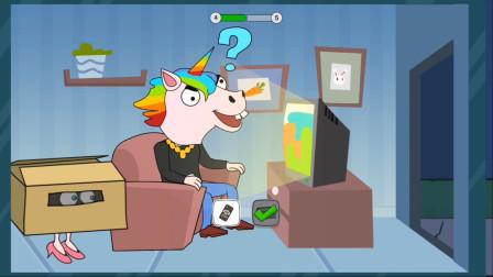 救救小姐姐:钻进盒子骗过马头男,这还怎么玩?