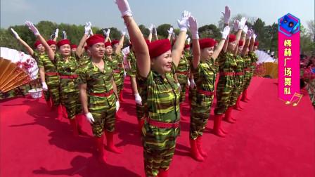 简易十六步水兵舞,广场舞舞步好看又好学,清爽帅气!