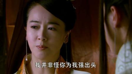 白素贞为掩盖蛇妖身份,竟编造谎言欺瞒姐姐,看一次笑十次