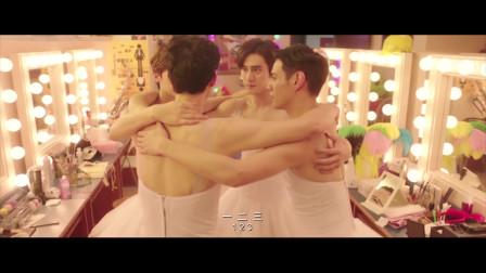 栀子花开:李易峰帮女友完成梦想,和兄弟反串跳四小芭蕾