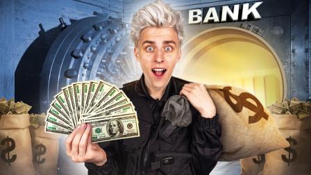 体验游戏版抢劫银行,小哥亲测,过程高能又刺激!