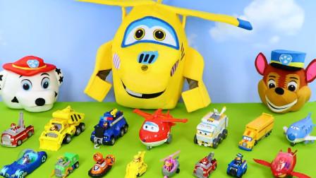 吃米饭看一个小时的玩具汽车电影 消防车(Fire Truck)汽车(Cars)  挖掘机 (Excavator) 拖拉机 (Tractor )