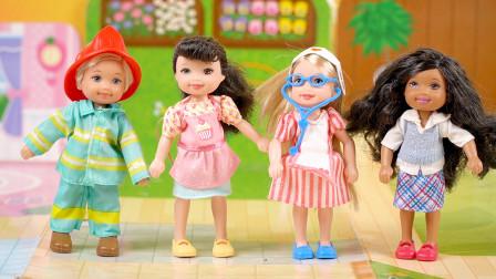 芭比娃娃之小凯莉玩具,消防员、医生、糕点师,百变职业套装开箱