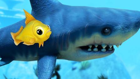 海底大猎杀 开局一条小鱼 吞噬进化成海洋霸主