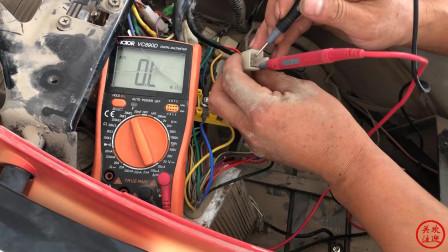 电动车控制器故障检查技巧!三分钟轻松搞定,学会自己都能修车